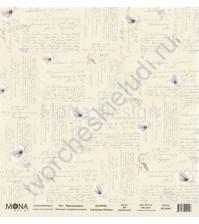 Бумага для скрапбукинга односторонняя Свадебная история, 30.5х30.5 см, 190 гр/м, лист Приглашение