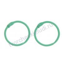 Кольца для альбомов, 2 шт, цвет светло - зелёный, 3 см
