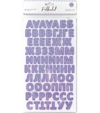 Набор вырубных элементов (чипборд) на клеевой основе Алфавит, толщина 1.2 мм, 144 элемента, цвет Сирень