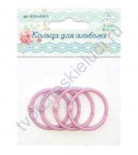 Кольца для альбомов, 4 шт, диам. 30 мм, цвет розовый