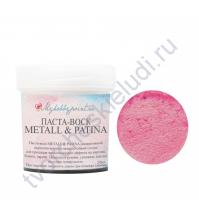 Паста-воск Metall and Patina, 20 мл, цвет розовый холод