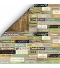 Бумага для скрапбукинга двусторонняя 30.5х30.5 см, 200 гр/м, коллекция Cozy Forest, лист Надписи