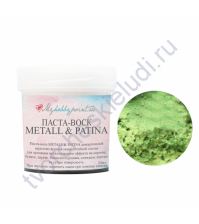 Паста-воск Metall and Patina, 20 мл, цвет весна