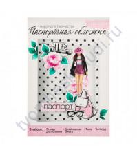 Набор для создания паспортной обложки It's a girl's life, размер набора 13,5х19,5 см