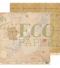 Бумага для скрапбукинга двусторонняя 30.5х30.5 см, 250 гр/м, коллекция Старые письма, лист Мои тайны