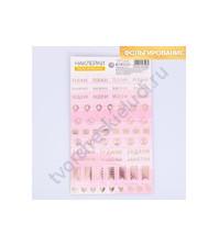 Набор пластиковых наклеек с фольгированием Для ежедневника, плотность 250 гр/м, размер 11х19  см