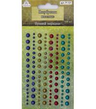 Набор полужемчужин клеевых Нулевой меридиан, 120 штук