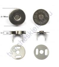 Магнитная кнопка 14 мм, 1 комплект, цвет серебро