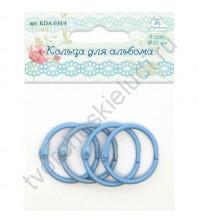 Кольца для альбомов, 4 шт, диам. 30 мм, цвет голубой