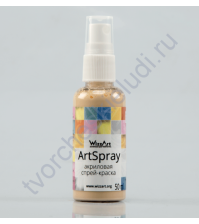 Спрей-краска AcrySpray матовая 50 мл, цвет Песочный FТ30