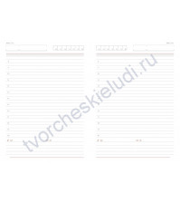 Прошитый внутренний блок для ежедневника А5 Классика, 256 страниц, цвет белый