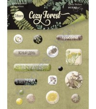 Набор эпоксидных наклеек Cozy Forest, 16 элементов