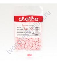 Пайетки круглые с глянцевым эффектом 6 мм, 10 гр, цвет св. розовый