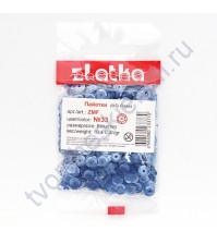 Пайетки круглые с матовым эффектом 6 мм, 10 гр, цвет синий