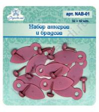 Набор держателей для фото (анкеров) и брадсов Рукоделие™, 10 комп., цвет Розовый