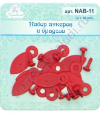 Набор держателей для фото (анкеров) и брадсов Рукоделие™, 10 комп., цвет Красный