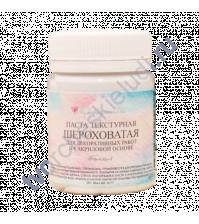 Паста текстурная Шероховатая, 50 мл, цвет белый