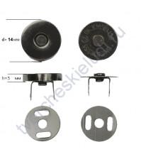 Магнитная кнопка 14 мм, 1 комплект, цвет черный никель