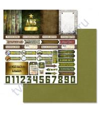 Бумага для скрапбукинга двусторонняя 30.5х30.5 см, 190 гр/м, коллекция Дембельский альбом, лист Теги и надписи
