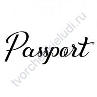Декор из термотрансферной пленки, Паспорт, 2.3х6.2 см, цвет в ассортименте