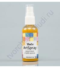 Спрей-краска AcrySpray матовая 50 мл, цвет Желтая темная охра FТ18