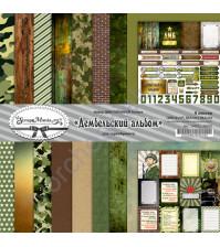 Набор двусторонней бумаги Дембельский альбом, 30.5х30.5 см, 190 гр/м, 9 листов