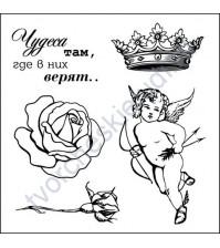 Набор штампов 10.5х10.5 см, Ангел, коллекция Элегия