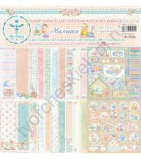 Набор двусторонней бумаги для скрапбукинга Малыши, 30.48х30.48 см, 190 гр/м, в наборе 11 двусторонних листов + лист бонус (оборот обложки)