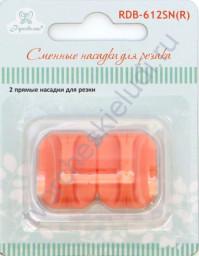Сменные насадки для резака Рукоделие, 2 шт для резки