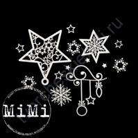 Чипборд Набор Звезды, коллекция Новогодняя, 10х7.5 см