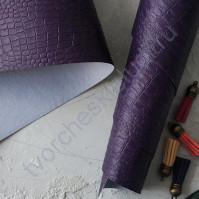 Кожзам переплетный с тиснением Крокодил, плотность 255 гр/м2, 70х50 см, цвет темно-фиолетовый