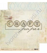 Бумага для скрапбукинга двусторонняя коллекция Bon Voyage, 30.5х30.5 см, 190 гр/м, лист Полёт