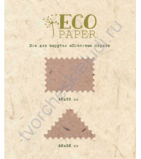 Набор ножей для вырубки Почтовые марки, 2 элемента