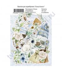 Набор высечек из коллекции Snowy Flowers, плотность 330 г/м2, 45 элементов