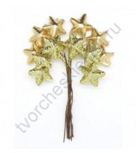 Букетик декоративный Звезды, 12 веточек, высота 11 см, цвет золото