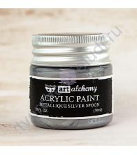 Краска акриловая Art Alchemy Metallique на водной основе, 50 мл, цвет столовое серебро (Silver Spoon)