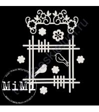Набор чипборда Рассвет, коллекция Летняя, размер 7.5х10см