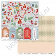 Бумага для скрапбукинга двусторонняя коллекция Новогодние хлопоты, 30.5х30.5 см, 190 гр/м, лист 7