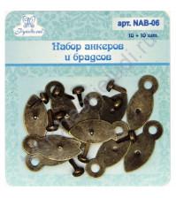 Набор держателей для фото (анкеров) и брадсов Рукоделие™, 10 комп., цвет Античное золото (бронза)