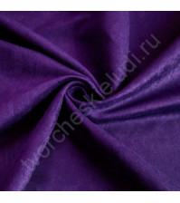 Искусственная замша Suede, плотность 230 г/м2, размер 35х50см (+/- 2см), цвет фиолетовый