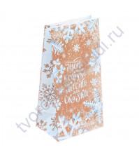 Пакет подарочный без ручек Пусть всегда в сердце будет место для сказки, 10х19.5х7 см