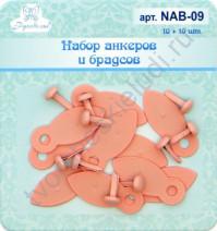 Набор держателей для фото (анкеров) и брадсов Рукоделие™, 10 комп., цвет Коралловый