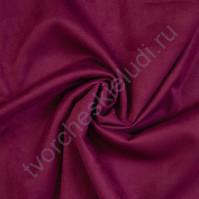 Искусственная замша Suede, плотность 230 г/м2, размер 50х70см (+/- 2см), цвет баклажан