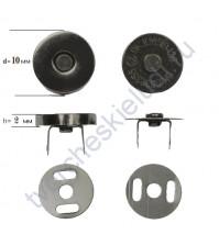 Магнитная кнопка 10 мм, высота 2 мм, 1 комплект, цвет черный никель