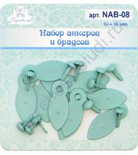 Набор держателей для фото (анкеров) и брадсов Рукоделие™, 10 комп., цвет Мятный