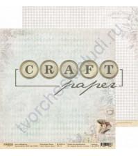 Бумага для скрапбукинга двусторонняя 30.5х30.5 см, 190 гр/м, коллекция Ретро, лист Чувство вкуса