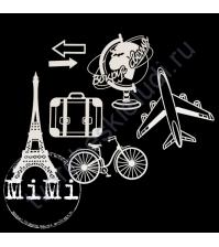 Набор чипборда Вокруг света, коллекция Путешествия, размер 10х15 см