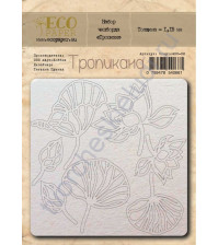 Набор чипборда Тропики, коллекция Тропикана, 7 элементов, размер набора 10х10 см