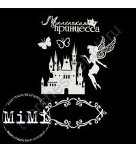 Чипборд Набор Волшебный замок, коллекция Феи, 10х15 см