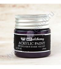 Краска акриловая Art Alchemy Metallique на водной основе, 50 мл, цвет темный бархат (Dark Velvet)